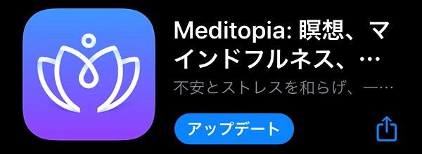 app storeのリンク