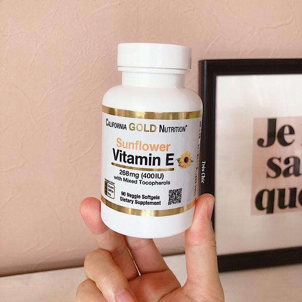 アイハーブで買える冬季うつ対策サプリメント、ビタミンE