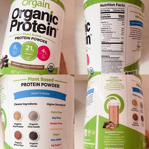 アイハーブで買えるオーガニック/ヴィーガン対応な植物性プロテインをレビューOrgain Organic protein