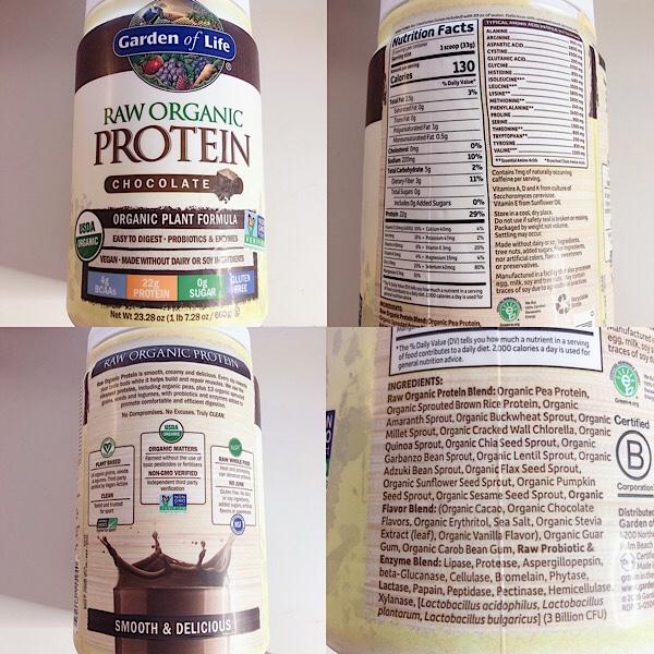 アイハーブで買えるオーガニック/ヴィーガン対応な植物性プロテインをレビューgarden of life Raw Organic Protein