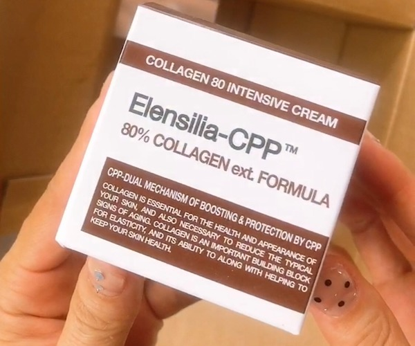 アイハーブで買ったElensila CPP(エレンシルラ)という韓国コスメのコラーゲンクリーム
