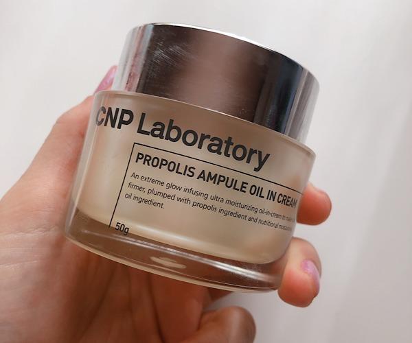 CNP Laboratory  プロポリスアンプルのクリームはオイルインクリーム
