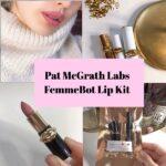 Pat McGrath Labs (パット・マグラス・ラブス)FemmeBot Fetish Lip Trio パットさんのリップキットをレビュー