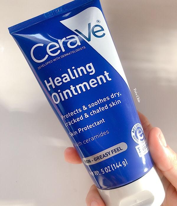 アイハーブで買える、セラヴィ(CeraVe)のヒーリング軟膏
