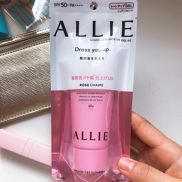 アリーのトーンアップジェル ニュアンスピンク、薔薇色ツヤ肌仕上げUV  ローズチャージ