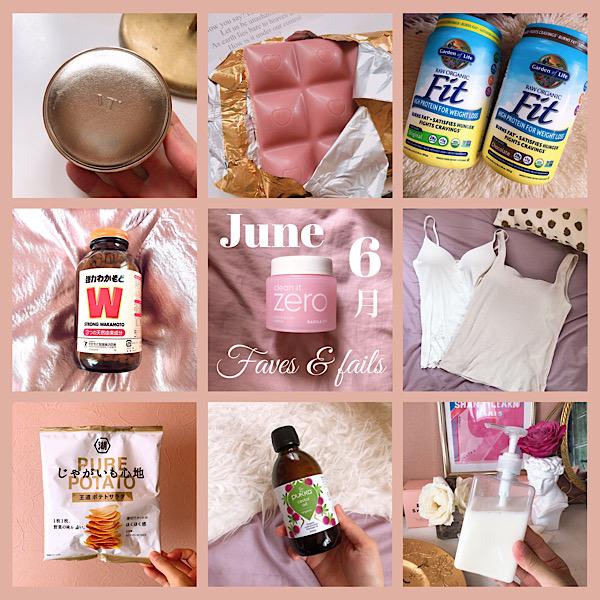 JUNE Faves & Fails 6月のお気に入りや色々まとめ