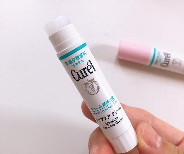 キュレルのリップケアクリームはセラミド配合で高保湿