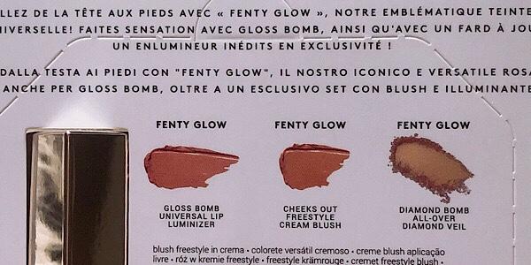 フェンティビューティー(Fenty Beauty)の人気色Fenty Glow の限定リップ、チーク、アイシャドウにもなるハイライトのセットをレビューします