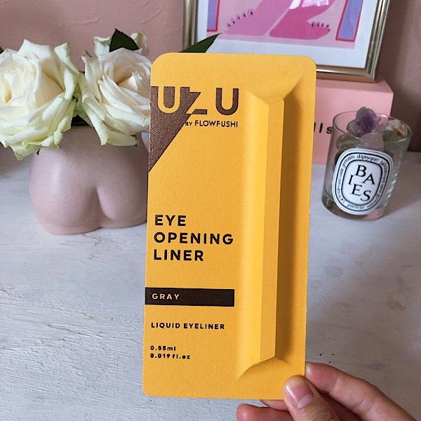 ブルベ向き?UZUのアイライナー グレーがまるで影!なくすみブラウンで使いやすいので口コミ