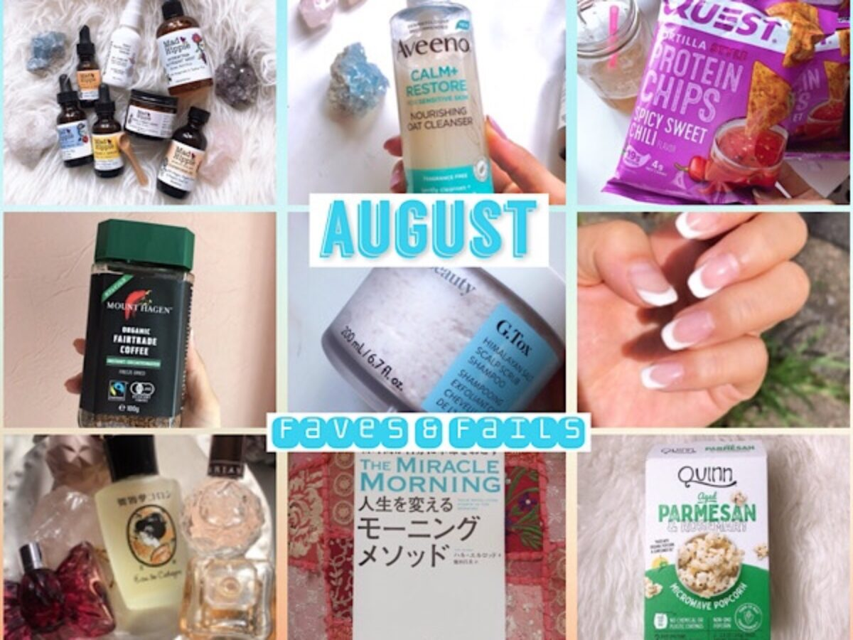 August Faves & Fails 8月のお気に入り&いまいち